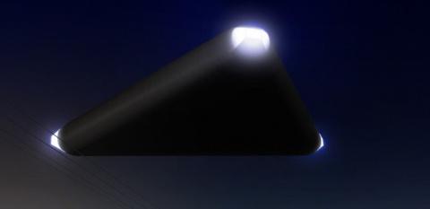 Десять важных правил на случай, если вы увидели НЛО