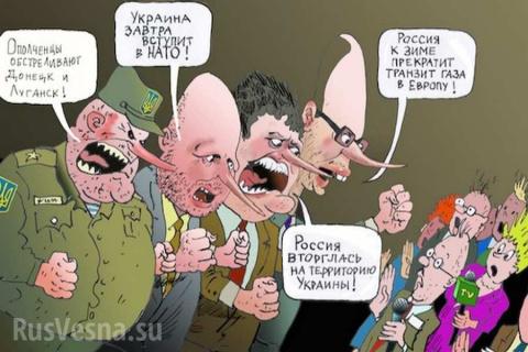Украина: система пошла вразн…