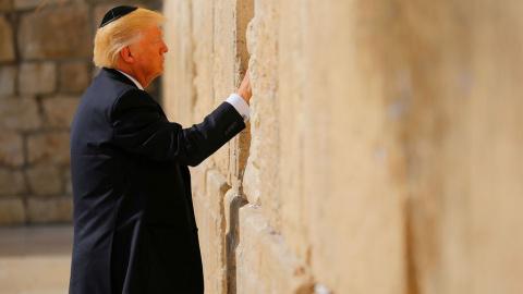 Трамп признал Иерусалим столицей Израиля: что будет дальше