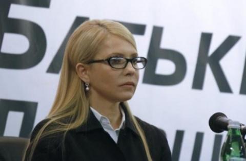 Что? Опять? Тимошенко снова «вяжет» ГПУ