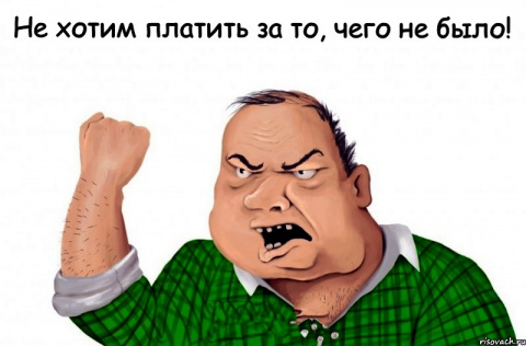 Астраханцы начинают писать т…