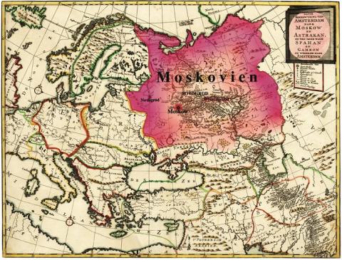 6 древних названий нынешней России