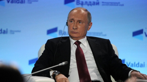 Путин: Отстранение сборной Р…