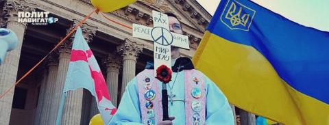 Маразм крепчает. На Украине объявили о начале украинизации России