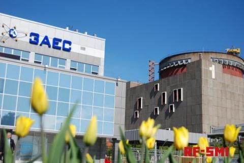 На Запорожской АЭС автоматически отключился один из энергоблоков