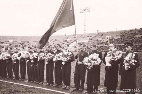Приговор для ЦДСА. Как уничтожили лучшую футбольную команду СССР