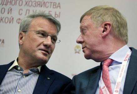 Наследники Гайдара продолжают уничтожение суверенитета России