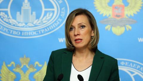 Захарова: ситуация с украинс…
