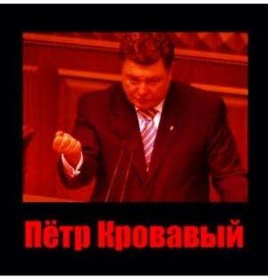 Human Rights Watch: киевские власти совершают преступления против человечности