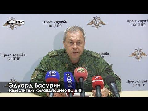 Обстреливать ДНР во время больших праздников стало традицией ВСУ — Басурин