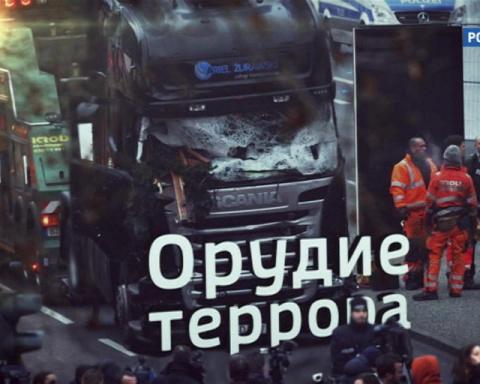 Смерть под колесами как новое орудие террора