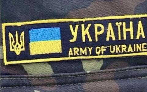Пьяные украинские солдаты изнасиловали девушку в Харькове
