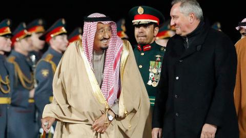 Король Саудовской Аравии куп…