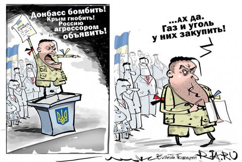 """Реинтеграция Донбасса"" как …"