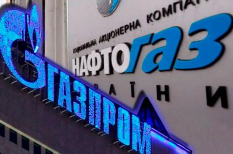 Реальная перспектива: Украина на обочине газового транзита. Валентин Землянский