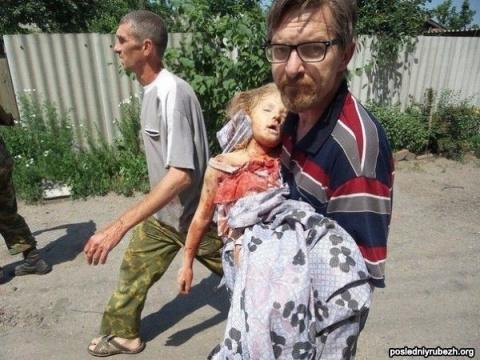 Стихотворение убитой под Славянском девочки