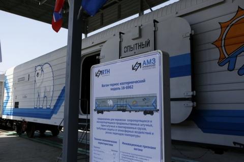 Уникальный изотермический вагон из Армавира представлен на салоне «ЭКСПО 1520» в Москве