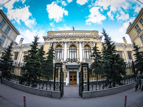 ЦБ РФ снизил ключевую ставку…