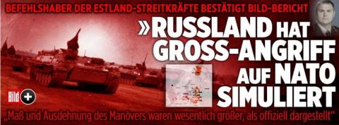 Россия будет бомбить Германию