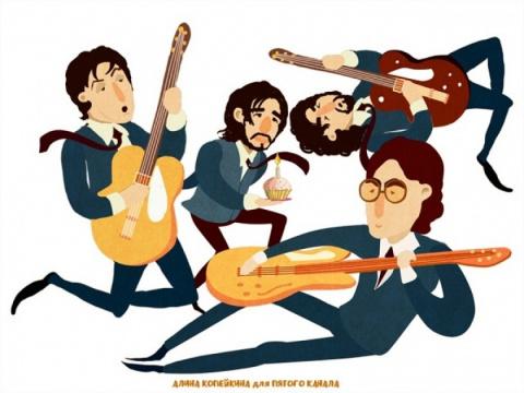 She loves you, yeah, yeah, yeah! —мир поет иотмечает День The Beatles