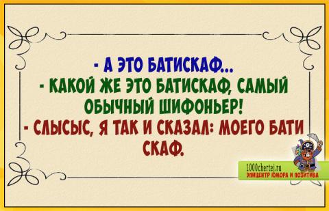 Фефекты речи или Шоу Шепелявых))