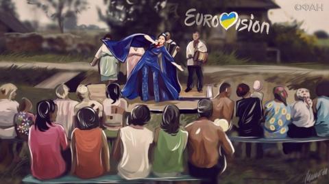 Новые «успехи» киевского Евровидения: Украина «попала» на деньги