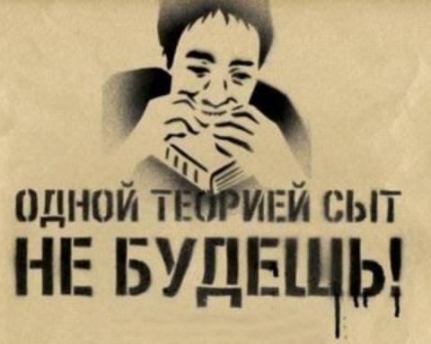 Голодные студенты СССР, сыты…