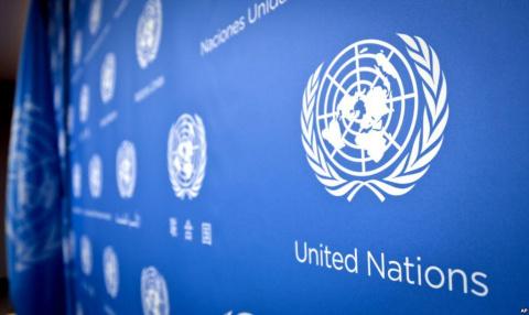 Ветер перемен: ООН одобряет …
