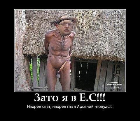 """""""Политическое единство в Украине не только необходимо, оно - жизненно важно"""", - Яценюк после встречи с Оттингером - Цензор.НЕТ 2259"""