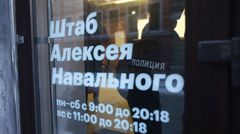 Штабу Алексея Навального пер…