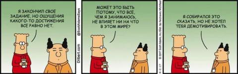 Маркетинг, таргетинг и кофе:…