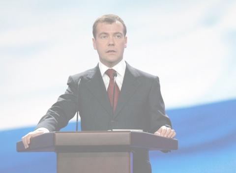 Медведев: падение рождаемост…