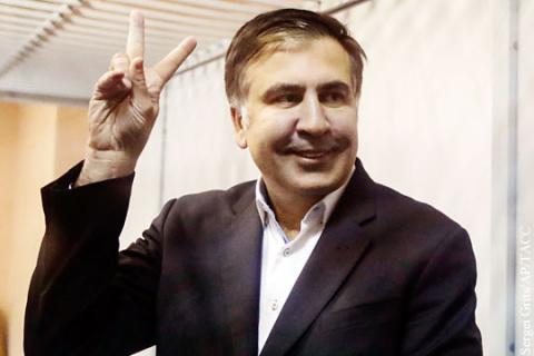 Саакашвили отпущен на свободу