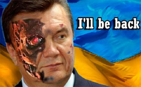 Янукович планирует вернуться…