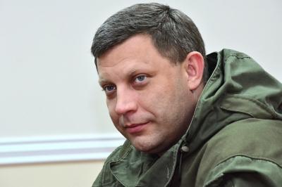 Захарченко: Поезд ушел. Ни о…