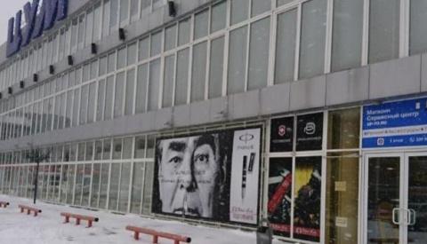 Внук Брежнева подал в суд за…
