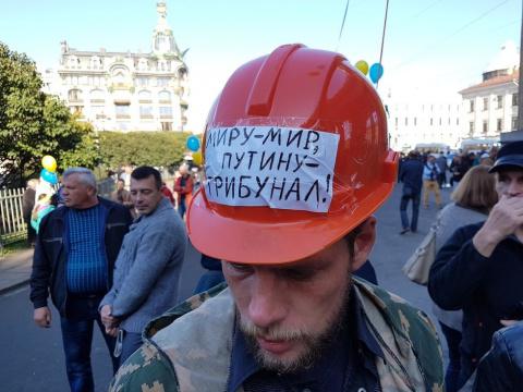 Россияне против войны с Украиной (фото).
