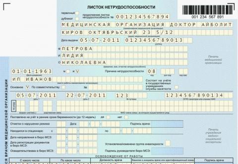 """Минздрав привел список """"болеющих"""" регионов"""