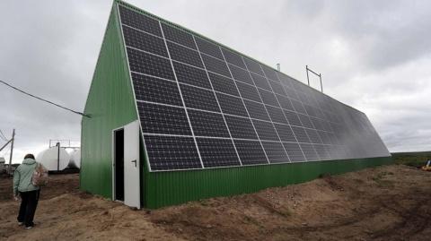 Первая солнечная электростан…