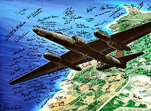 У-2: Последний полет над СССР