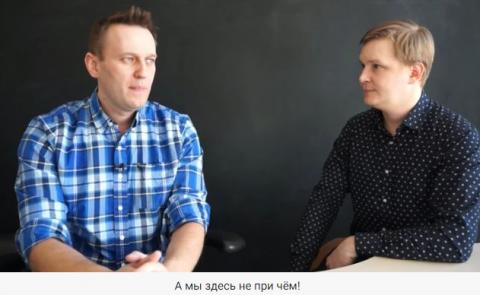 Дачи Навального, Камикадзе Ди и деньги ИГИЛ*. Александр Роджерс