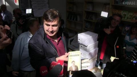 Саакашвили спрятался от СБУ …