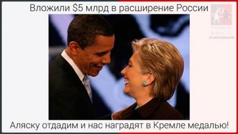 Анекдоты про Майдан и Украину