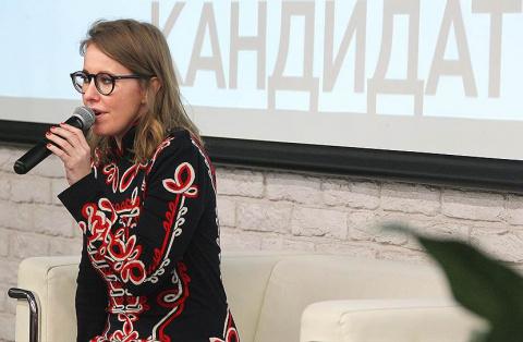 Ксения Собчак оскорбила чувс…