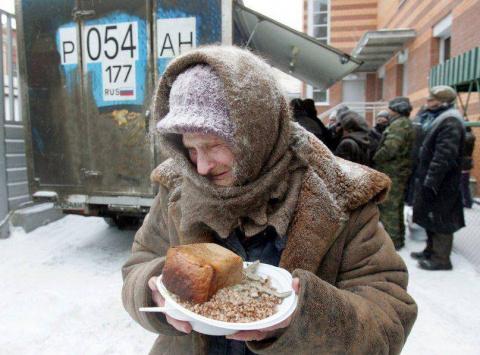 «Голодные бунты» в России: н…