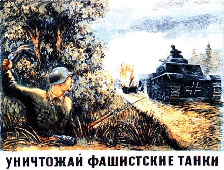Украина на грани шизофрении:…