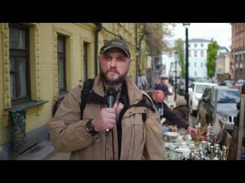 Украинцы ответили Скрипке на «украинское гетто» — опрос