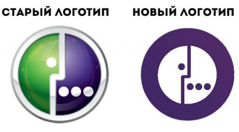 «Мегафон» потихоньку обновил логотип