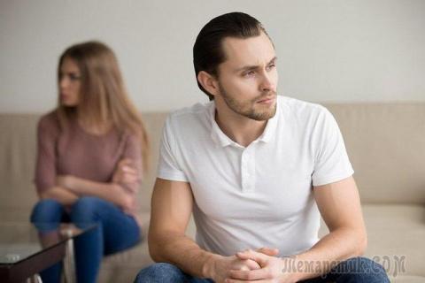 Топ-9 мужских обид, которые …