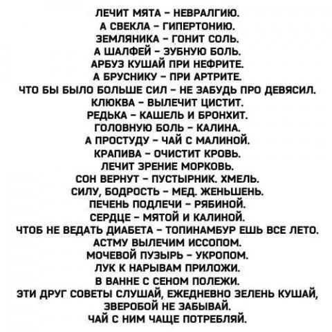 Раньше все было просто)))